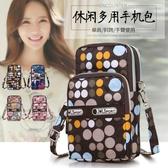 新款 韓版手機包女斜挎包手機袋掛脖手腕零錢包迷你小包包豎 聖誕裝飾8折