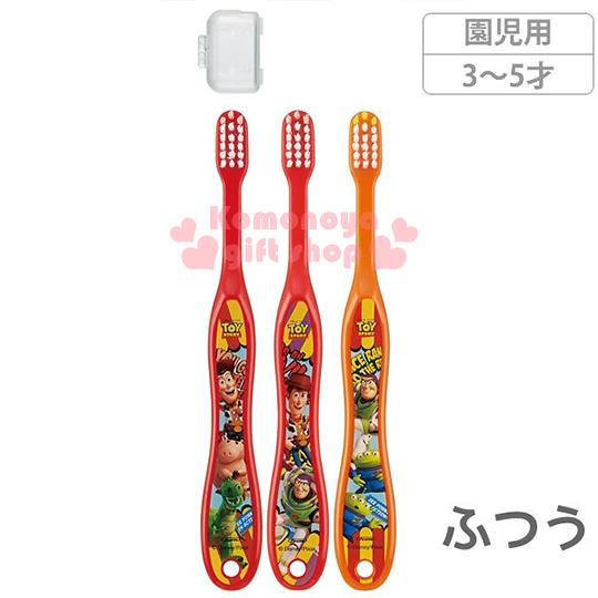 〔小禮堂〕迪士尼 玩具總動員 兒童牙刷組《3入.紅橘.多角色.適3~5歲》易握形狀設計 4973307-30655
