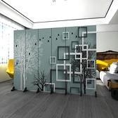 北歐屏風隔斷牆遮擋家用客廳小戶型臥室現代簡約摺屏行動摺疊辦公ATF 艾瑞斯居家生活