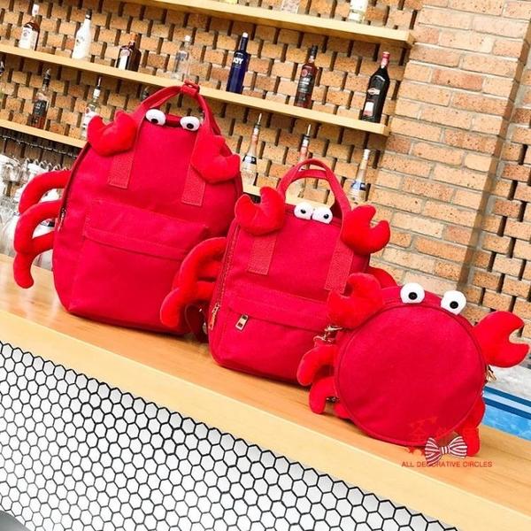 小童書包 兒童背包幼稚園1-3-6歲書包女寶寶韓版可愛卡通男寶寶3件小童潮包 5色