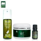 【綠森林】芬多精精油10ml+樹胺基酸洗顏霜80g+芬多精隨身噴霧瓶120ml
