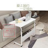 電腦桌懶人床邊桌臺式家用簡約書桌宿舍簡易床上小桌子可移動升降   color shopYYP