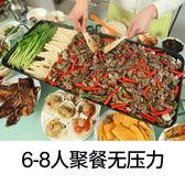 韓式鴛鴦火鍋涮烤一體鍋家用無煙電燒烤爐鐵板燒不粘電烤盤烤肉機 滿千89折限時兩天熱賣
