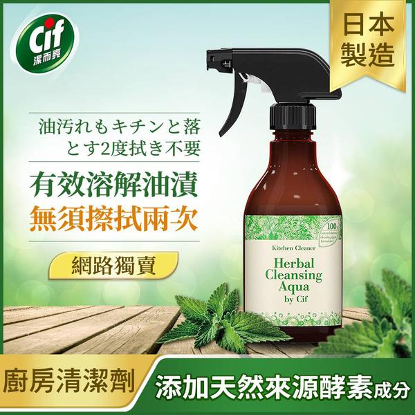 【Cif潔而亮】 廚房清潔劑(薄荷綠茶)300ML_出清優惠(效期至2021/9/5)
