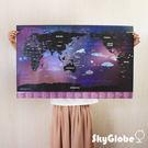 World Traveller 環遊世界...