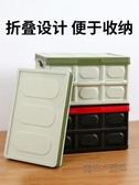 家用折疊收納箱衣服收納盒玩具超大容量整理箱教室書箱汽車后備箱  ATF  魔法鞋櫃