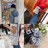 幾何包 包包女日本三宅拼迷你斜背小包水桶包幾何菱格抽繩束口單肩女包潮 瑪麗蘇