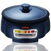 蘇泊爾電鍋學生多功能家用電火鍋電熱鍋宿舍一體電煮鍋1炒菜鍋2人15歐歐