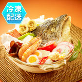 千御國際 澎湃沙鍋魚頭1800g 冷凍配送 [TW70002] 蔗雞王