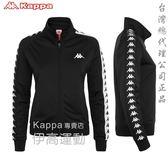 Kappa BANDA串標女生款針織黑外套303PSC0-A62台灣總代理公司貨,新款左右黑白不同色Logo