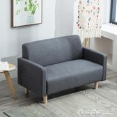 簡易北歐小型雙人兩人二三人布藝沙發單身公寓租房店鋪臥室沙發椅 西城故事