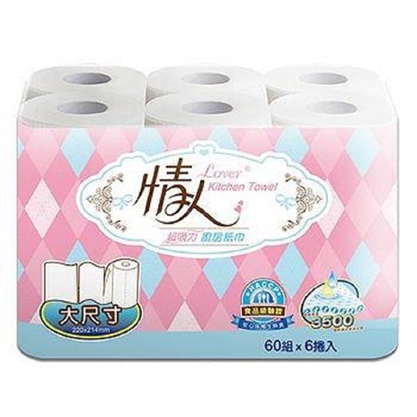 【南紡購物中心】情人廚房紙巾(60組/6捲/8串/箱)