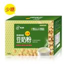 【東勝】香濃營養豆奶粉(少糖) 15包入 豆漿粉 非基改黃豆