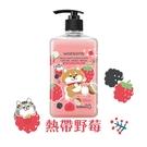 屈臣氏熱帶野莓椰子清香潔手乳(Shibainc)