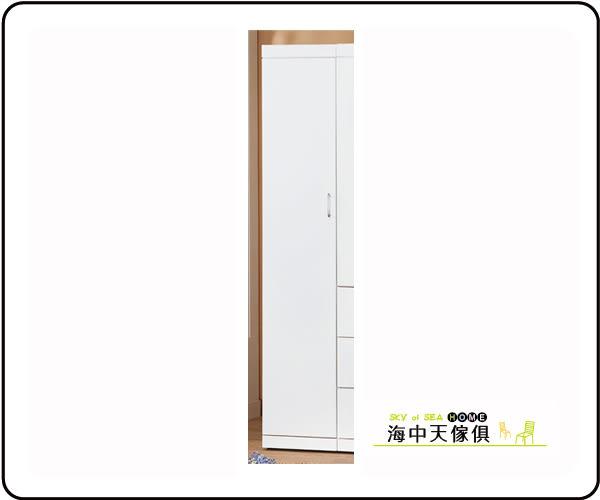 {{ 海中天休閒傢俱廣場 }} C-35 摩登時尚 臥室系列 195-8 典雅純白1.3x7尺衣櫥