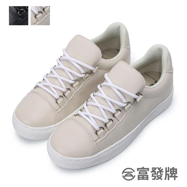 【富發牌】奶油感綿綿休閒鞋-黑/杏 1CK84