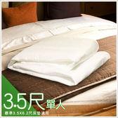 蒙娜麗莎單人3.5尺床包式保潔墊(JC1/3.5尺床包式保潔墊)【DD House】