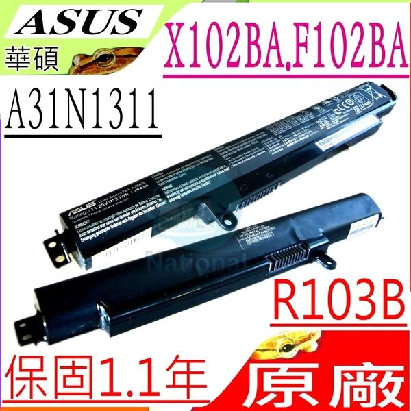 ASUS 電池(原廠)-華碩 電池 A31N1311,F102B,R103B X102B,X102BA,F102BA,R103BA,A3IN1311,A3INI3II