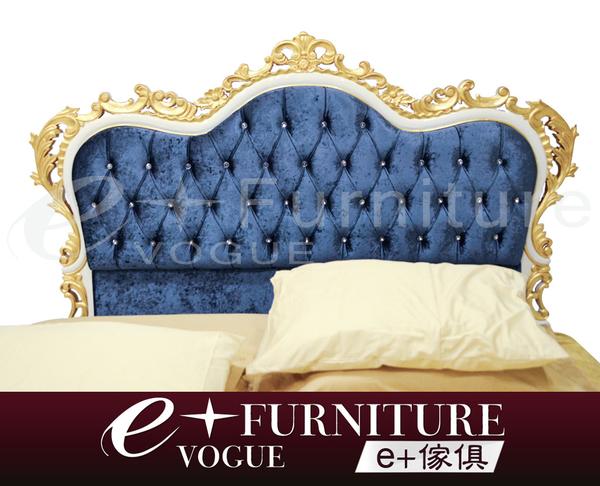 『 e+傢俱 』AB11 艾絲翠得 Astrid 新古典 英式風雅 手工雕花貼箔 6尺 床頭片 可訂製