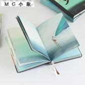 筆記本  創意插畫彩頁日記本學生精裝本