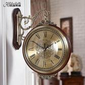 掛鐘鐘表掛鐘客廳創意歐式奢華大氣金屬雙面靜音實木美式藝術裝飾掛鐘 最後一天85折
