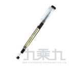 本色0.35全針管中性筆-黑 OGL232