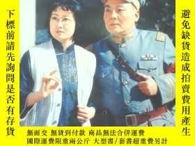 二手書博民逛書店河南戲劇罕見1984年 第1---6期9976 河南戲劇編輯部