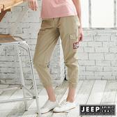 【JEEP】女裝 彈性抽繩七分束口褲-淺卡其色