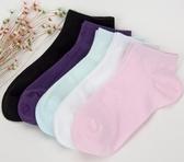 夏天白色襪子女低筒防臭女士短襪夏季薄款棉質淺口透氣船襪【免運】