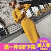 毛衣針織洋裝秋冬新款高領針織連衣裙女中長款時尚修身過膝一步打底包臀毛衣裙