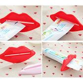 大嘴巴造型擠牙膏器 2枚入 隨機出貨不挑款/色 ◆86小舖◆