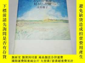 二手書博民逛書店you罕見used to belong to me lgata