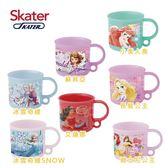 Skater 吊掛式漱口杯/水杯 (7款可選)