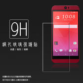 ☆超高規格強化技術 HTC Butterfly 3 蝴蝶3 B830X 鋼化玻璃保護貼/強化/9H/鋼貼/鋼化貼/玻璃貼