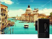 高清防水運動攝像機迷你wifi數碼DV錄像機自拍旅游潛水下照相機igo 時尚潮流