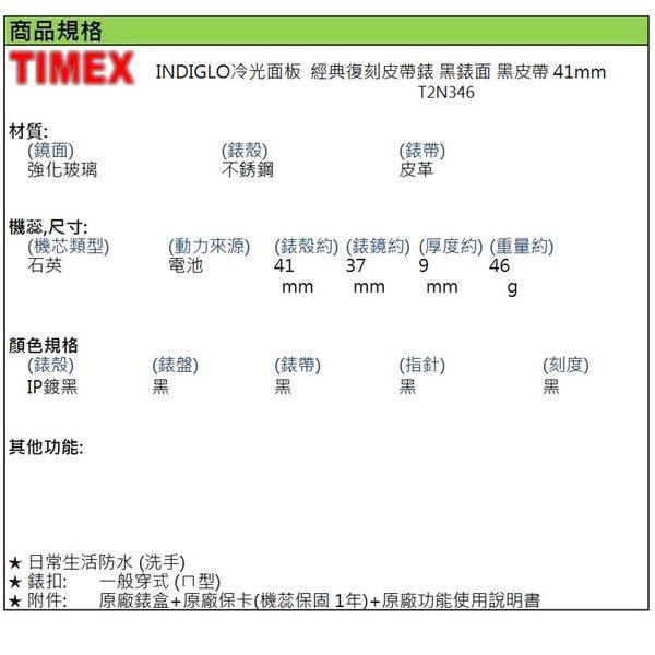 【萬年鐘錶】TIMEX INDIGLO冷光面板  經典復刻皮帶錶 黑錶面 黑皮帶 41mm T2N346