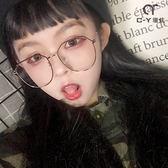 【全館】現折200復古金屬大框眼鏡文藝眼鏡架女潮平光鏡中秋佳節