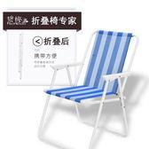 週年慶優惠兩天-戶外便攜折疊椅凳子露營沙灘椅釣魚椅凳畫凳寫生椅馬扎小凳子RM