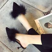 尖頭鞋女 2018秋新款高跟細跟包頭韓版女鞋懶人半拖鞋尖頭毛毛鞋外穿女拖鞋 珍妮寶貝