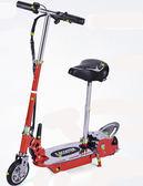電動車 可折疊便攜式電動平板車滑板車代步工具成人電動滑板車充氣輪 JD下標免運