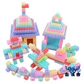 兒童顆粒積木塑料玩具益智男女孩寶寶拼裝拼插 【古怪舍】
