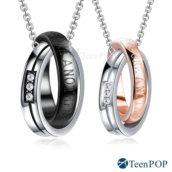 情侶項鍊 對鍊 ATeenPOP 珠寶白鋼項鍊 三世情緣 送刻字 *單個價格*七夕情人節禮