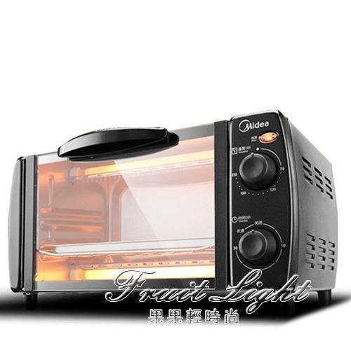 電烤箱多功能家用電烘焙控溫  220V  果果輕時尚