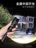 強光手電筒可充電超亮遠射1000氙氣家用w多功能便攜小燈變焦LED   【全館免運】