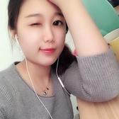 耳機 蘋果耳機入耳式vivox23華為榮耀p10小米5x安卓通用oppor15女生韓版可愛耳塞 最後一天優惠