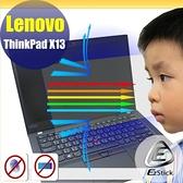 ® Ezstick Lenovo ThinkPad X13 防藍光螢幕貼 抗藍光 (可選鏡面或霧面)