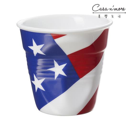 REVOL 美國國旗陶瓷皺折杯 醬汁杯 蛋糕杯 80ml