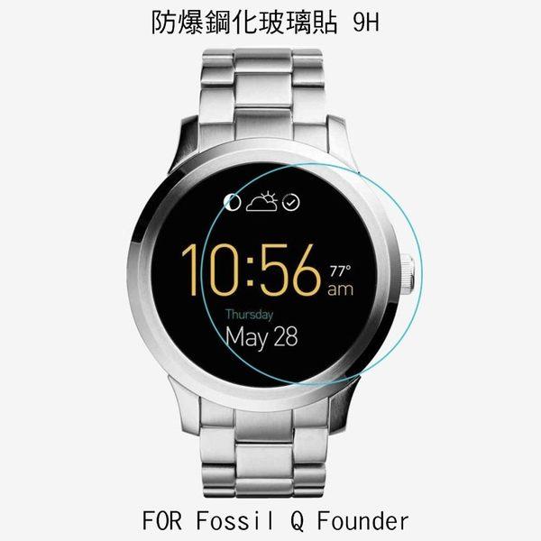 ☆愛思摩比☆Fossil Q Founder 鋼化玻璃貼 硬度 高硬度 高清晰 高透光 9H