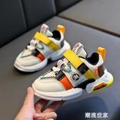 2020秋季新款韓版男童運動鞋兒童休閒單鞋女童跑步鞋小童寶寶鞋子『潮流世家』