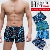 泳褲男平角男士寬鬆大碼泡溫泉游泳褲男款泳衣套裝時尚款游泳裝備 伊京都3C 貼身衣物,不退不換